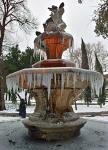 Fontana u Đardinu